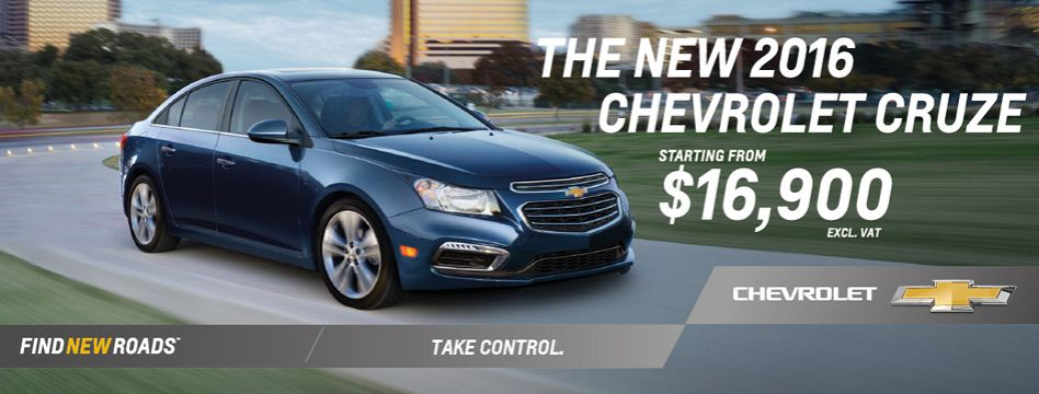 2016 Chevrolet Cruze LS Base 1.8 L., 140 hp, 6 speed, Tiptronic, Front-wheel drive