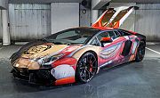 Ironman Fire n Ice Aventador!