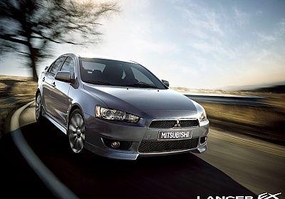Mitsubishi   Lebanon   Cars   Buy Mitsubishi   Wheelers