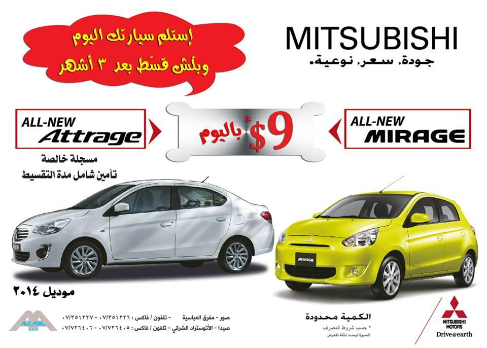 Kia Cars Prices In Lebanon